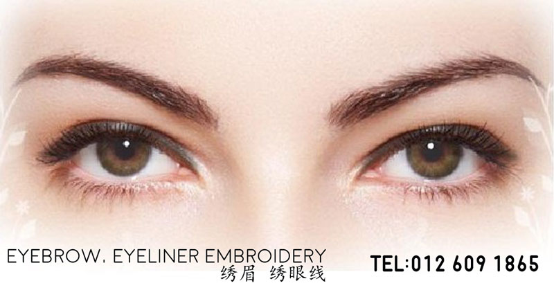 Eyebrow Embroidery Semi Permanent Makeup Services