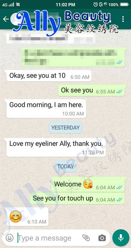 Ally-Beauty-Good-Review-05-Eyeliner