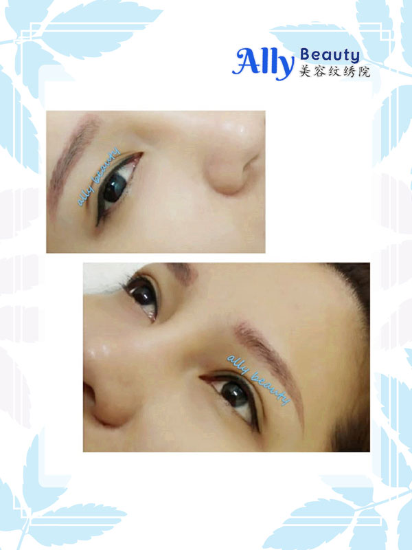 eyeliner embroidery customer sample