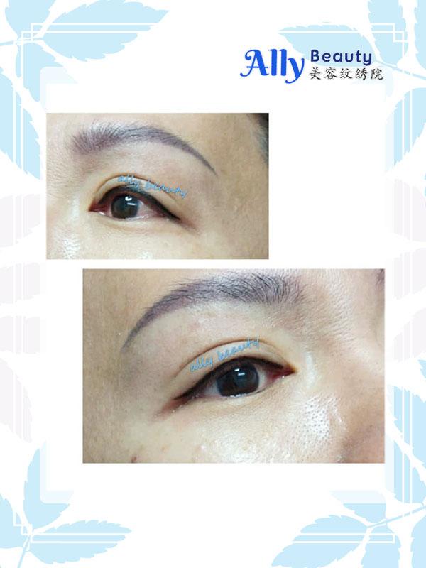ally-beauty-sample-38