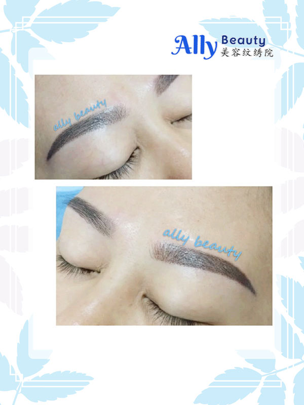 ally beauty eyebrow embroidery sample kl cheras ampang