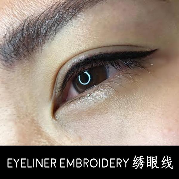 eyeliner-block-600x600
