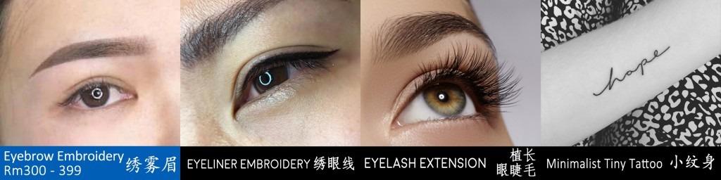 Korean Eyebrow Embroidery 韩式粉雾眉 绣雾眉