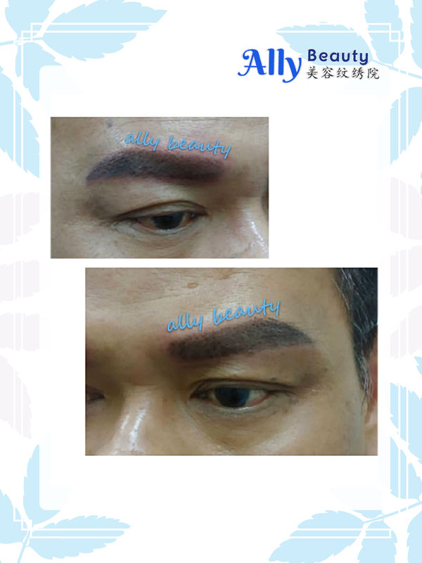 male eyebrow embroidery sample kl cheras ampang
