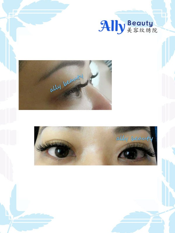 eyelash extension kl cheras ampang sample 04