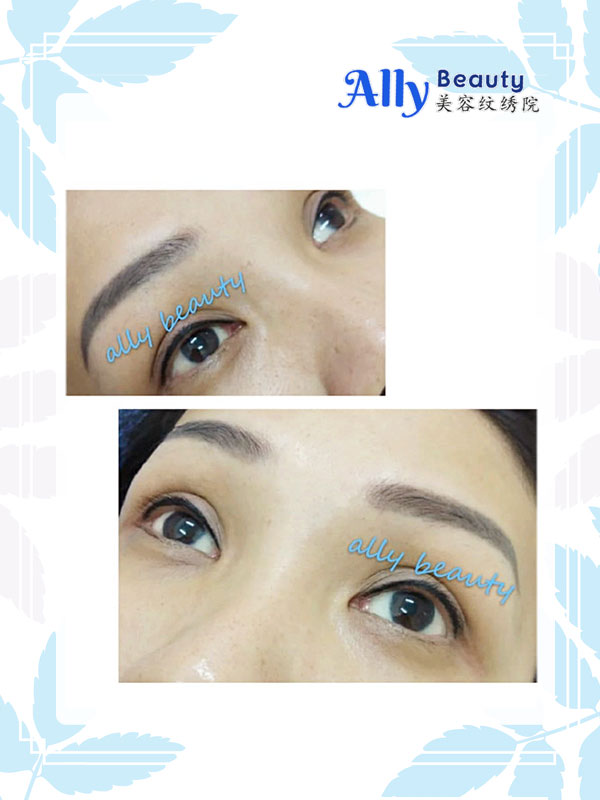 eyeliner embroidery sample kl cheras ampang