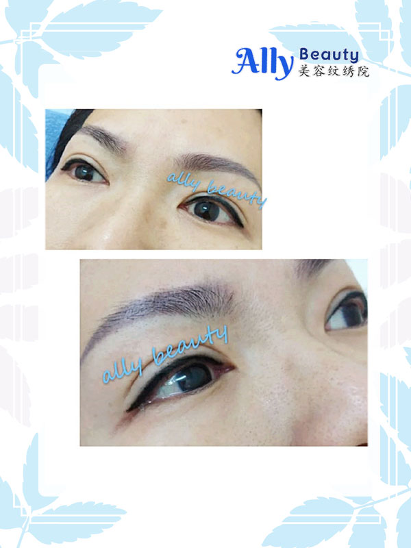 eyeliner embroidery kl cheras sample