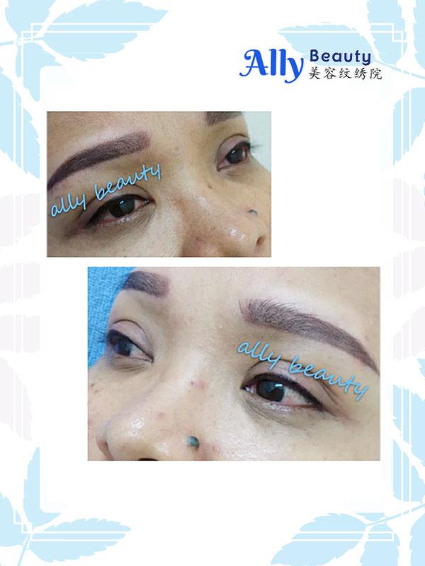 eyeliner embroidery ampang kl cheras sample