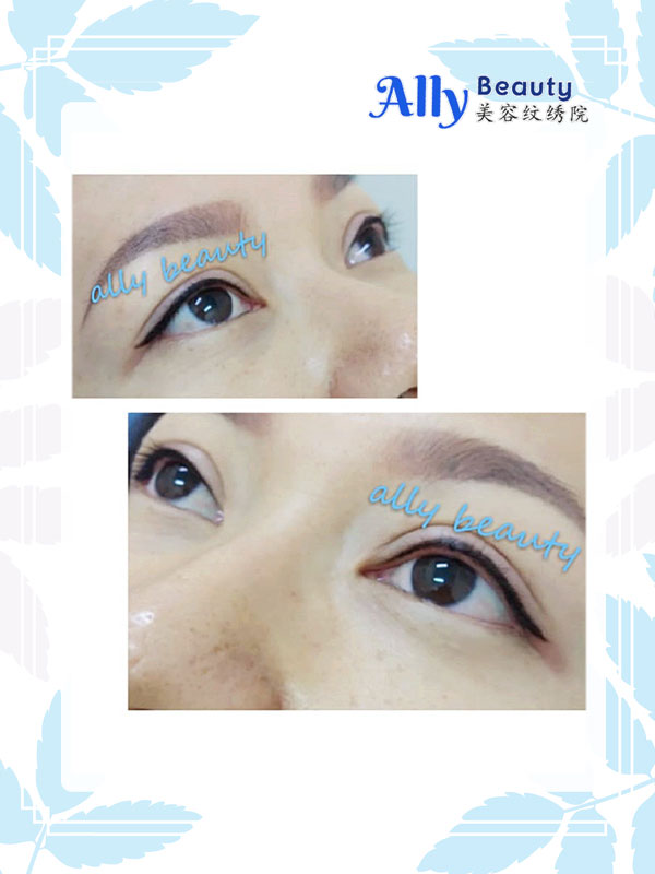 eyeliner embroidery best sample