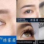 promotion year 2020, eyebrow embroidery, eyeliner, eyelash extension, mini tattoo