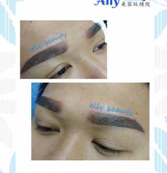 Men Eyebrow Embroidery Promotion @ KL Cheras Ampang Malaysia
