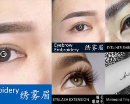Promotion Year 2020 – Eyebrow, Eyeliner Embroidery, Eyelash Extension & Mini Tattoo