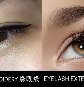RM300-399: Korean Eyebrow Embroidery 韩式粉雾眉/绣雾眉